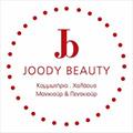 Κομμωτήριο στη Καλλιθέα | Joody Beauty Λογότυπο